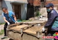娇阳社区集中清理垃圾死角 助力创建文明城市