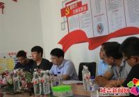 延吉市人社局及延吉市就业局领导到春阳社区对接创文明城工作