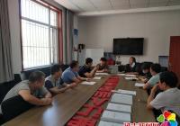 延虹社区与包保单位积极对接 共创文明城