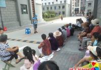 园锦社区开展垃圾分类宣传活动进小区