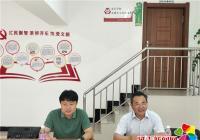 """""""创建文明城市""""包保单位延吉市发改局与文新社区对接会"""