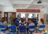 延春社区开展假期安全宣传教育