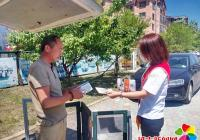 园城社区开展创业就业宣传活动