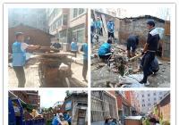 包保单位助力社区 同心共建文明城市