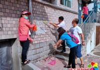 四中教师进社区 助力创城展风采