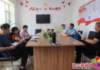 春阳社区邀请物业经理召开创城动员会