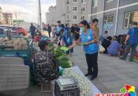 延虹社区开展反家庭暴力宣传活动