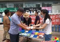 长海社区开展反家庭暴力宣传活动