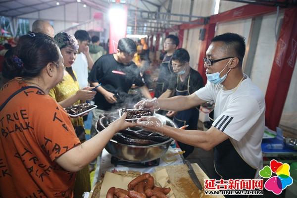 延吉市首届夜文化节激情开幕