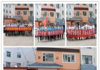 志愿服务进社区  创建美丽延吉城