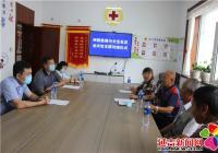 州财政局与长生社区龙河党支部对接仪式