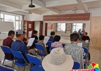延春社区朝汉族老党员共同谱写离退休党员之歌