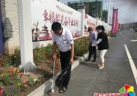 """园锦社区组织党员开展""""捡垃圾、美环境、助创城""""活动"""