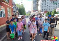 碧水社区组织河南小学小志愿者开展创建文明城活动