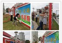 新兴街道活力党建助创城  弘扬文明新风尚