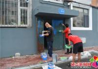 """延吉左点成人教育志愿者进白梅社区助力创城 为老旧小区单元门穿""""新衣"""""""