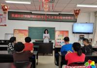 """新兴街道民盛社区开展""""我们的节日"""" 七夕传统文化教育活动"""