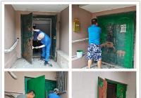志愿者助力创城 老旧小区旧貌换新颜