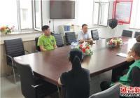 人大代表进社区协调爱心协会捐赠电动三轮车助力南阳社区文明城市创建