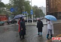 """新兴街道积极应对台风""""美莎克"""" 全力做好防汛各项工作"""