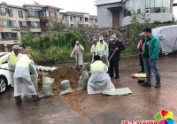 """长海社区应对台风""""海神""""拉筑""""安全网"""""""