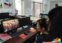 园月社区组织收听收看全国抗击新冠疫情表彰大会掀起热烈反响