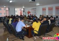 延吉市公园街道召开创城冲刺工作部署会议