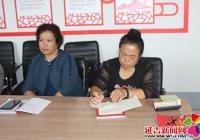 正阳社区离退休党支部集体学习专题报告会《学好用好民法典》