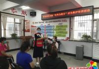 """长生社区开展""""世界急救日""""应急救护 培训活动"""
