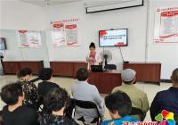 春光社区开展学习习近平总书记视察吉林重要讲话和重要指示精神宣讲活动