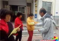 学好朝鲜语言文字 展现礼仪之城新貌