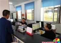 """""""红领岗""""深入碧水社区 助力社区非公党建"""