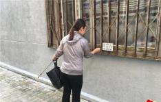 河南街道机关干部志愿服务进社区 齐心创建文明城