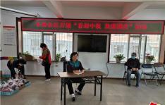 """长林社区开展""""喜迎中秋 欢度国庆""""活动"""