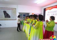 园月社区载歌载舞庆双节