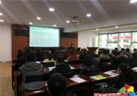 河南街道举办人口普查综合业务培训会