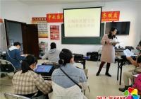 白梅社区召开第七次全国人口普查业务培训会