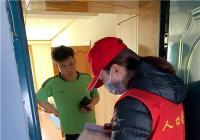 """丹虹社区扎实开展""""七人普"""" 入户摸底工作"""