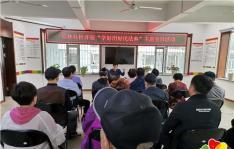 """长林社区开展""""学好用好民法典""""系列活动"""