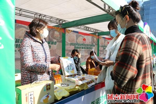 400余种特价农特产品汇聚扶贫展销 市民购物热情高