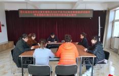 正阳社区学习习近平总书记来吉林视察讲话精神和省委组织召开的组织路线会议精神