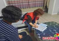 民旺社区积极开展第七次全国人口普查工作