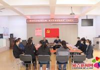 """娇阳社区党支部联系点开展""""我心中的创城精神""""主题党日活动"""