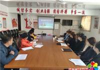 北山街道开展《民法典》学习活动