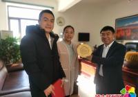 """长海社区为创城共建单位送""""感谢牌"""""""
