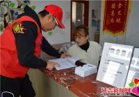 丹山社区扎实开展第七次全国人口普查工作