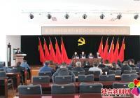 新兴街道召开延吉市物业服务行业联合会新兴街道分会成立大会