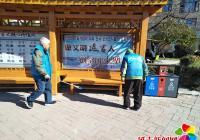 """民昌社区开展 """"我心中的创城精神""""主题党日活动"""