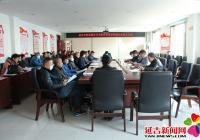 进学街道召开延吉市物业行业联合会进学街道分会成立大会