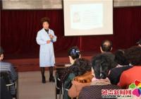 市老科协携手白山社区开展秋冬季节慢性病管理科普教育活动